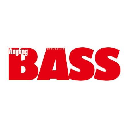 バス釣り雑誌「アングリングバス(Angling BASS)」情報まとめ