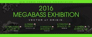 「2016メガバス エキシビション」が全国5会場で開催。メガバス新タックルや会場限定カラー販売も!