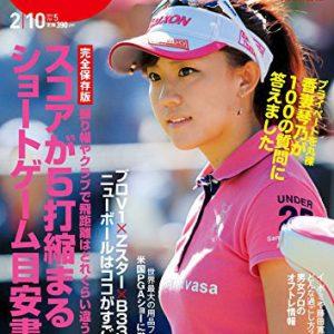 プロゴルファー香妻琴乃こっちゃんは釣りガール!しかもバス釣りをしている。
