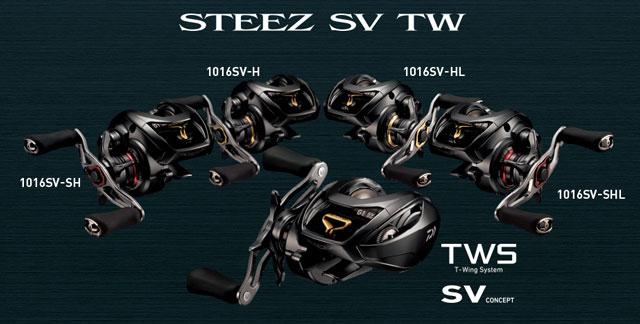 「16スティーズSV TW」のラインナップ