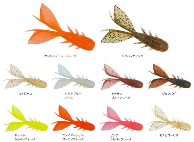 「フェネッククロー」のカラーバリエーションは、全10色。