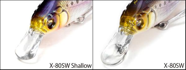 X-80SW Shallow 専用設計リップ