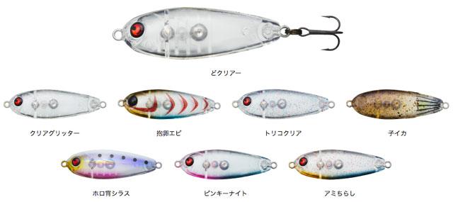 「タダヨイ40F」のカラーバリエーション