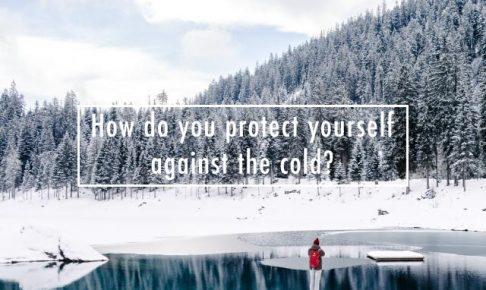 釣りの防寒対策についてまとめてみた。おすすめ防寒着・防寒具の紹介