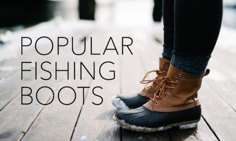 人気の「釣り防寒ブーツ」おすすめランキング。2016年冬のまとめと安い防寒ブーツも