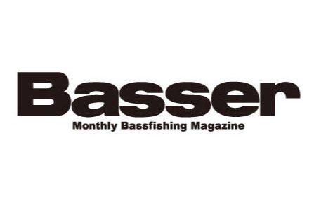「バサー (Basser)」情報まとめ。バサー最新号からバックナンバーまでご紹介!