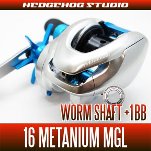 シマノ 16メタニウムMGL用 ウォームシャフトベアリング(+1BB)