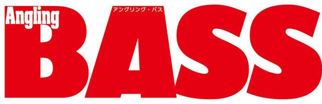 バス釣り雑誌 Angling BASS (アングリングバス)