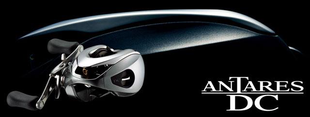「16アンタレスDC」飛距離100m超えの究極ベイトリールを徹底解説!カスタムパーツでさらにパワーアップ!