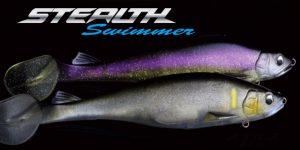 イマカツ ステルススイマー160 [IMAKATSU STEALTH Swimmer160]公開。フックが見えない!新しい超ナチュラルスイムベイト。