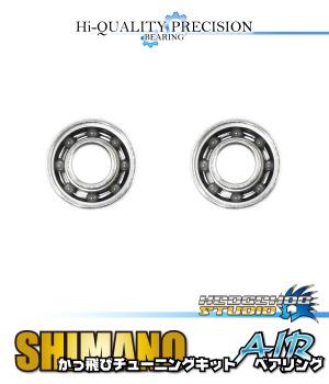 シマノかっ飛びチューニングキットAIR 730AIR&730AIR