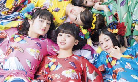 つりビット「Chuしたい」発売決定!8枚目のニューシングルはメンバーソロジャケットver.も登場!