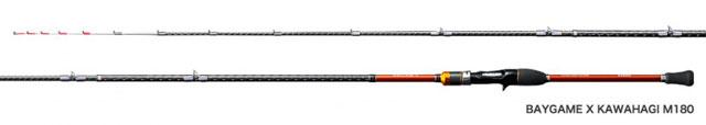 「ベイゲームXカワハギ」カワハギ釣りを楽しみ尽くすカワハギ専用ロッド。グラスソリッドによる喰い込みの良さが魅力!