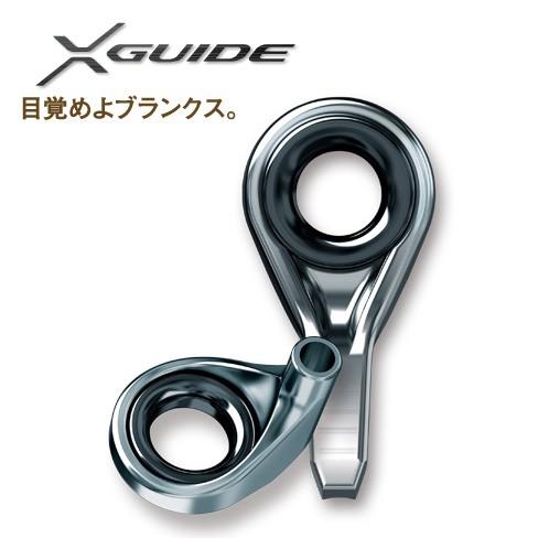シマノ独自の「Xガイド」搭載。ロッド性能を最大限に引き出す!