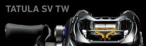 「17タトゥーラSV TW」のキャスト性能は16ジリオンSV TWよりも良い!?ダイワ史上最高のスキッピング能力を備えたコスパモデル!