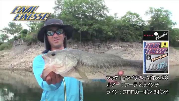 隼魂Vol.43「屈指のタフレイク 東条湖に青木大介が挑む!!」