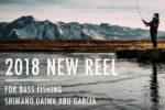 「2018年新作リール」シマノ・ダイワ・アブガルシア全モデルまとめ。スピニング&ベイトリール【バス釣り向け】