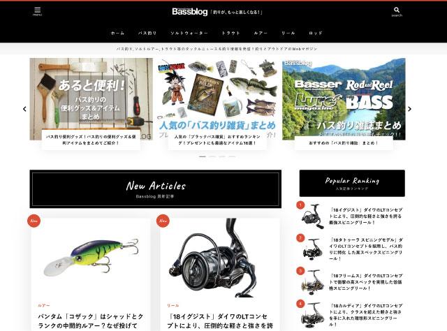 Bassblog(バスブログ)