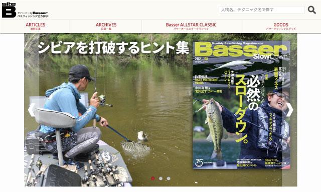 siteB(サイト・ビー)