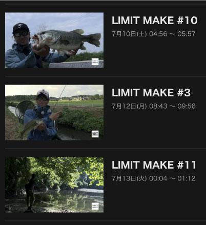 LIMIT MAKE(リミットメイク)